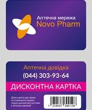 86x54_card_apteka_V2_1