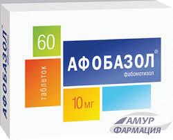 АФОБАЗОЛ табл. 10 мг N 60