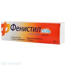 ФЕНИСТИЛ гель 0,1% 30 г туба