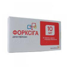 ФОРКСИГА табл. по 10 мг №30