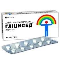 Гліцисед табл.100 мг №50