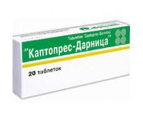 Каптопрес-Д