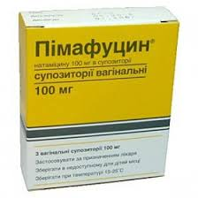 ПИМАФУЦИН ваг. св. 100 мг №3