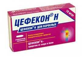 ЦЕФЕКОН д суп. рект. ддет. 0,1г. №10 (3мес.-3года )
