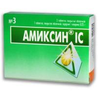 ameksin_ic
